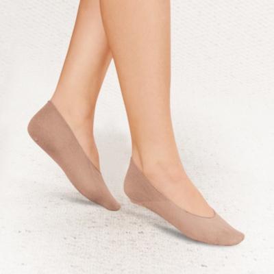 Peda Bella Seam-Free Sheer Loafer Socks (nude)